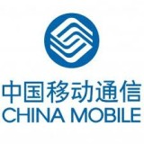 China Mobile Ltd. (ADR) (NYSE:CHL)