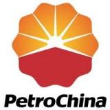 PetroChina Company Limited (ADR) (NYSE:PTR)