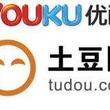 Youku Tudou Inc (ADR) (NYSE:YOKU)
