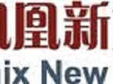 Phoenix New Media Ltd ADR (FENG)