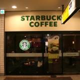 800px-Starbucks_Ueno