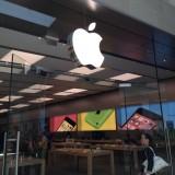 AAPL Apple Store